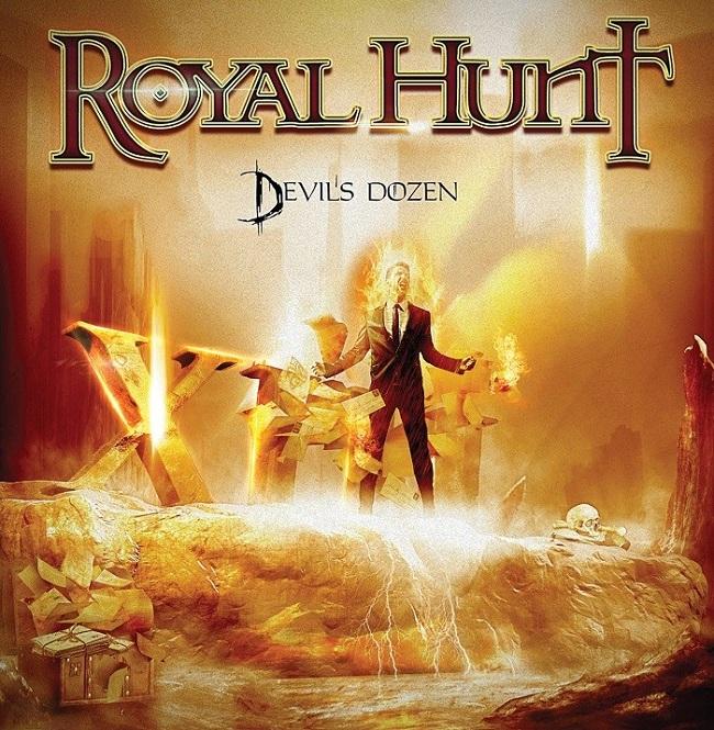 Royal hunt mp3 скачать