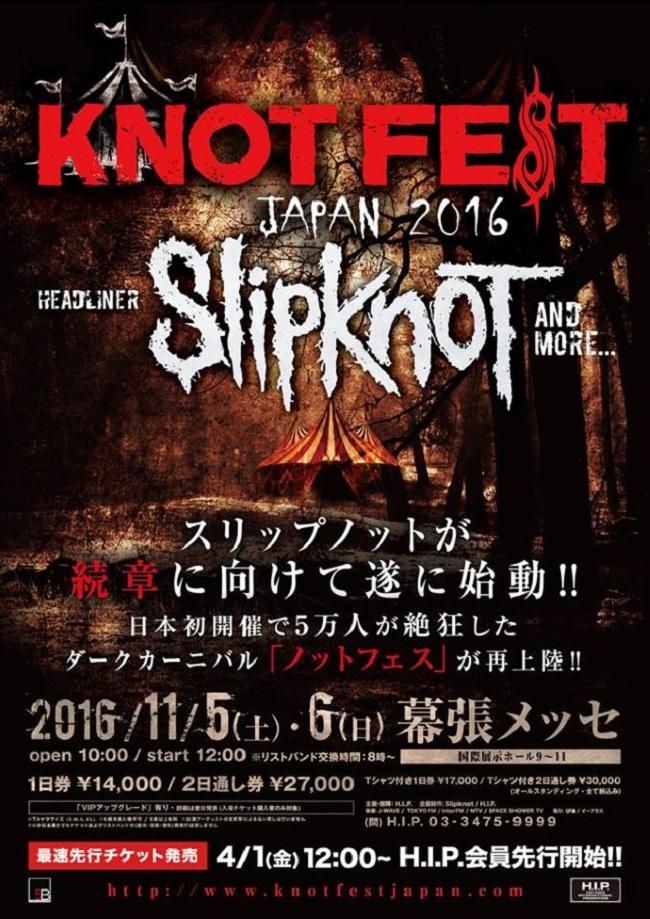 KNOTFEST JAPAN