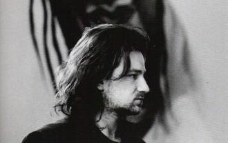 Боно, U2